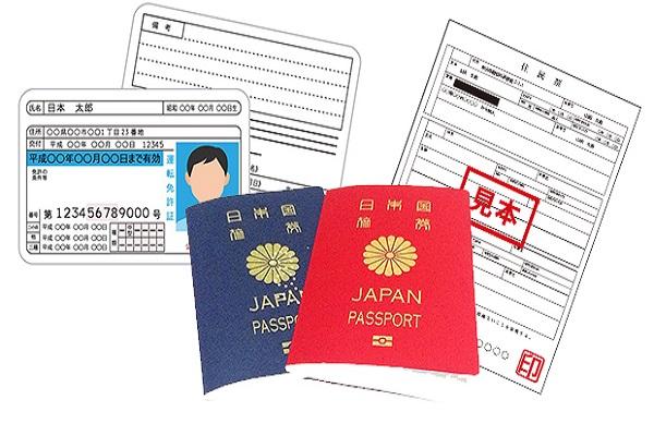 フェリス パスポート