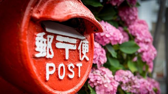 マイナンバー通知カードが郵送で届く