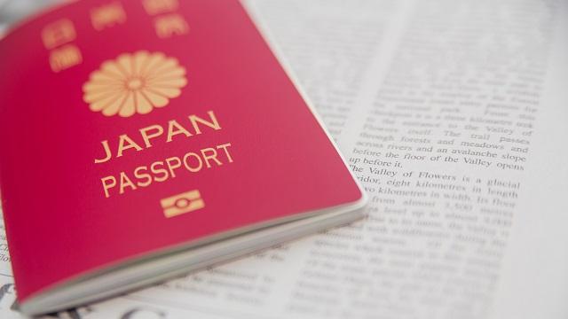 本籍地の証明に有効なのはパスポート