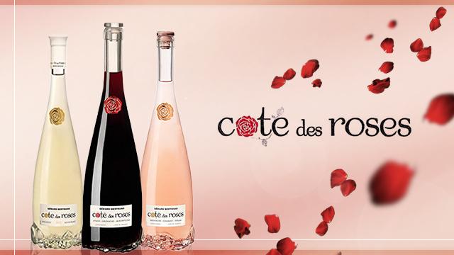 ボトルの底がバラの形で可愛い!🌹Cote des Roses(コート・デ・ローズ)