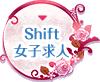 キャバクラ業界№1の入店数|キャバクラ体験入店専門サイト【shift】シフト