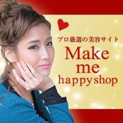 Make me happy shop