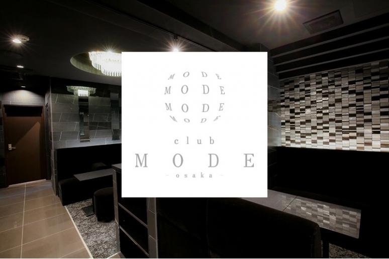 Club MODE(モード)ミナミ